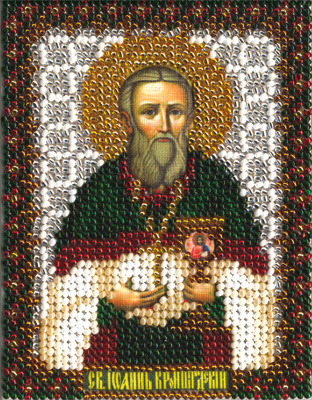 Иконы : Икона Святого Праведного Иоанна Кронштадтского.